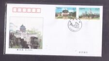 China 1998-14 New Look of Chongqing, FDC B