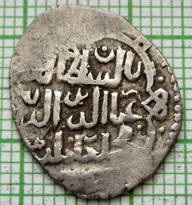 GOLDEN HORDE JUCHID URDU Ghiyas al-Din Muhammad AH 771-782, 777 DANG SILVER