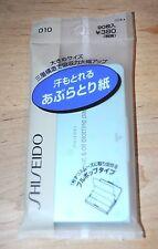 Blotting Paper, Shiseido, 90 Sheets, Sweat & Oil Blotting Paper, Japan