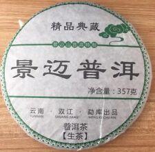 2012 China Yunnan JingMai Ancient Tree Raw Puer Pu-erh Tea cake 357g