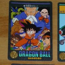 DRAGON BALL Z DBZ VISUAL ADVENTURE PART 5 CARD CARTE 176 MADE IN JAPAN MINT