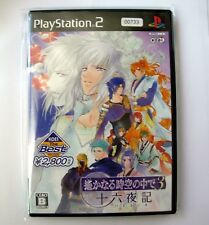 Rare: Harukanaru Toki no Naka De 3 Izayoiki Playstation 2 PS2 game JAP import