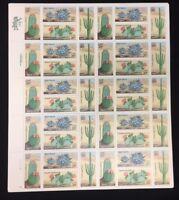 1981 DESERT PLANTS CACTUS #1942-45  full mint sheet of 40 Mint NH OG