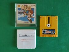 Kid Icarus FAMICOM DISK NINTENDO NTSC-J JAPAN RARE NO PROBADO!!