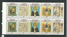 Russia 1991 Culture of Medieval Russia x2 strips of 5 SG6259-63, mnh.