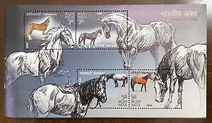 2009 INDIA MINIATURE SHEET - HORSES OF INDIA MNH