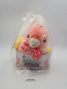 "A3! B3006 Kamekichi Bird Banpresto Lottery Prize NEW SEAL Plush 5"" Toy Doll"
