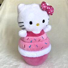 "2016 SANRIO HELLO KITTY Pink Sprinkle Cupcake Shiny Bow Stuffed Animal Plush 17"""