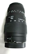 Sigma 70-300mm f4-5.6 DG Lens for Canon