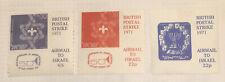 GB Postal Strike Stamps 1971 - Postal Strike Airmail To Israel