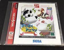 Baka Baka Animal (Collection Version)Japanese Sega Saturn System **USA SELLER**