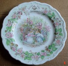 Royal Doulton Collectors Plate SUMMER From BRAMBLY HEDGE