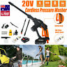 20V Electric Car Washer Rechargeable High Pressure Cordless Cleaning Gun Tool