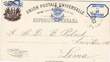 PERU: USED 1884 2c on 5c (black on white) BLUE OVERPRINT/HG#14 Moll#14b, SUN=#3