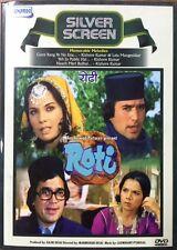 Roti DVD - Rajesh Khanna, Mumtaz - Hindi Movie DVD / Region Free / English Subti