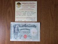 BANCONOTA LIRE 50 MATRICE FASCIO 17 2 1930 certificata MB/BB SUBALPINA