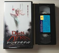 DAWN OF THE DEAD Zack Snyder VHS VIDEO Japan Zombie horror Sarah Polley