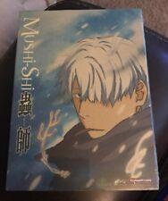 Mushishi Anime Vol Volume One 1 DVD
