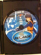 film in dvd patlabor  la serie tv - labor 2 - yamato video