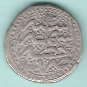 AFGHANISTAN SILVER RUPEE RARE COIN