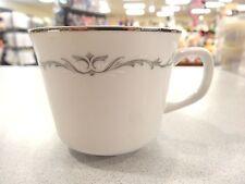 SET OF 4 Signature Collection Fine China Petite Bouquet 114 COFFEE TEA CUP Japan