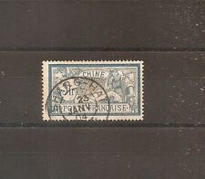 STAMP CHINA ASIA CHINA OFFICES FRENCH N°33 CANCELLED SHANGHAI SIGN A BROWN