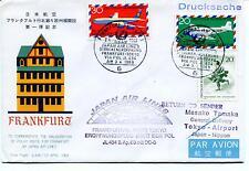 1989 Japan Air Lines Tokyo Frankfurt Nippon Polar Antarctic Flight Cover
