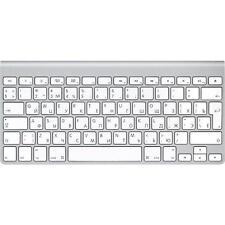 Apple (MC184D/A) Funk Tastatur