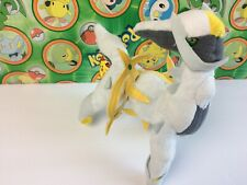 Pokemon Plush Arceus Jakks 2009 figure stuffed animal doll Bean Bag Toy Go