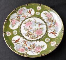 "Vintage 60s EIWA KINSEI Japan Green PEONY BIRDS 10 1/4""d Decor Plate"