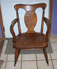 Ladies' Quartersawn Oak Empire Rocker / Rocking Chair  (R46)