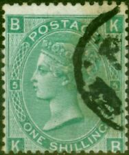 GB 1871 1s Green SG117 Pl 5 Fine Used