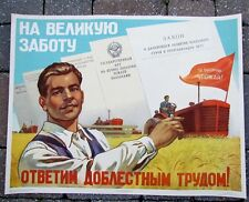 1958 VINTAGE RUSSIAN WORK PROPAGANDA POSTER w/ TRACTOR