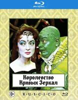 Kingdom of Crooked Mirrors/ Королевство Кривых Зеркал (1963) (Blu-ray) Russian