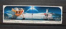 China Stamp 2014-T9 China's First Successful Moon Landing 落月 MNH