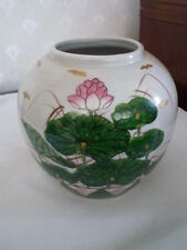 Large Hand Painted Oriental White Green Water Lilies Vase - Gold Trim -Marked