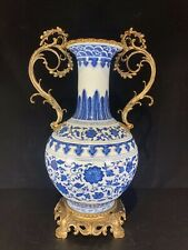 Vintage  Chinese Blue And White Porcelain Vase With Bronze Marked Qianlong