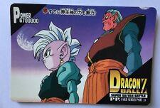 Dragon Ball Z PP Card PART 28 - 1237