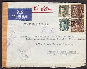 1941 Baghdad Iraq Censored Cover VIA CLIPER Air Mail Cover to Trenton New Jersey