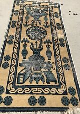 New listing An Attractive Antique Vintage Design Chinese Rug
