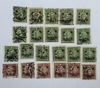 1946 CHINA STAMP LOT OVERPRINT RECTANGULAR TABLET  #'s 674, 675, 680, 686, 688