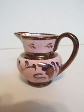 1800s Purple Lusterware Childs Pitcher