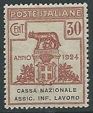 1924 REGNO PARASTATALI CASSA NAZIONALE LAVORO 30 CENT LUSSO MNH ** - M37-3