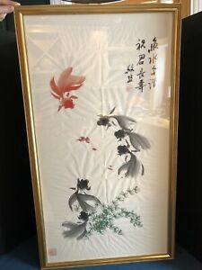 "Vintage Chinese Watercolor With Goldfish. Signed & From Beijing.  37"" x 21"""