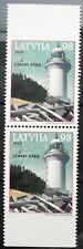 Latvia stamp  - Baltic Sea Lighthouses - 2010(from booklet) - MNH