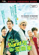 "Yudai Chiba ""The Mohican Comes Home"" Akira Emoto 2016 Japan Comedy Region 3 DVD"