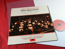 Theodorakis  MARCHE DE L'ESPRIT  -  LP Polydor 2490101 France sehr gut