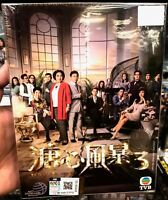 Heart and Greed 溏心風暴3 (Chapter 1 - 40 End) ~ All Region ~ Brand New Factory Seal