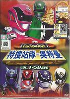 SPECIAL POLICE : DEKARANGER - COMPLETE TV SERIES DVD BOX SET (1-50 EPIS)