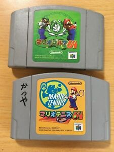 FREE SUPER MARIO 64 Nintendo 64 Japan MARIO TENNIS & GOLF